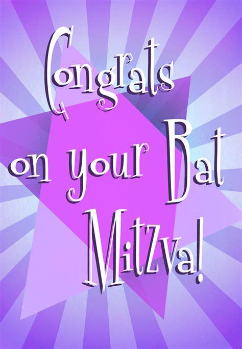 congrats   bat mitzva bar mitzvah bat mitzvah card  island