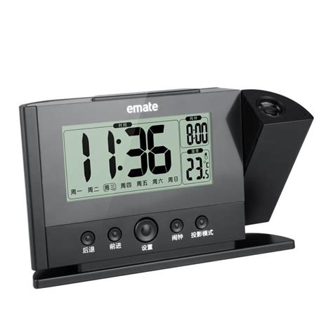 projection alarm clock projecting to wall ceiling display weekday temperature orange backlight