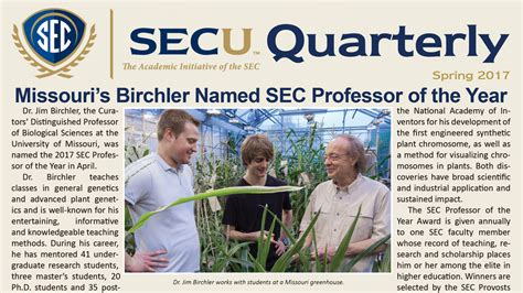Uf One Year Mba Schedule by Secu Quarterly 2017 Secu