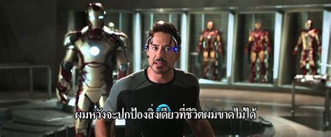 iron man hd youtube