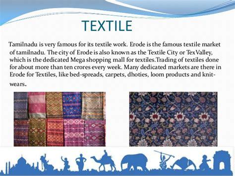 home textile designer jobs in tamilnadu tamil nadu tourism