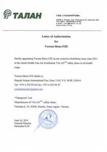 Authorization Letter Distributor Certified By Quality Managemeny System Verona Shoes Fze