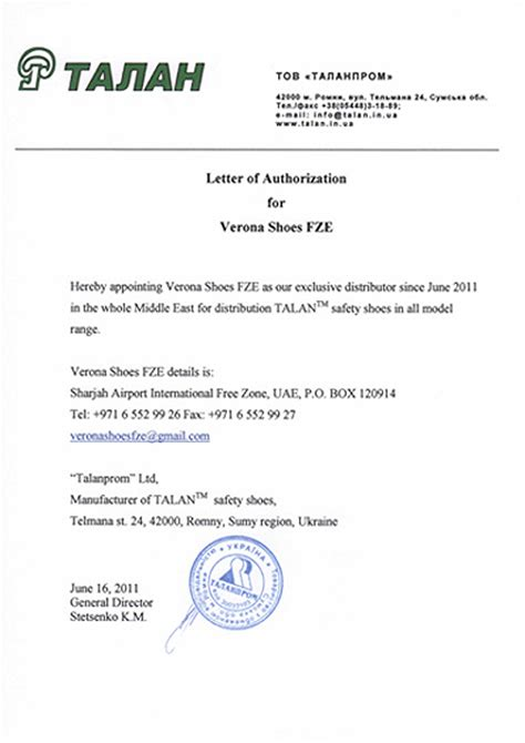 Authorization Letter Of Distribution Certified By Quality Managemeny System Verona Shoes Fze