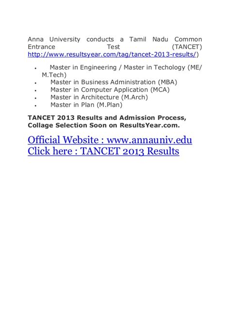 Psg Mba Tancet Cut by Www Annauniv Edu Tancet 2013 Results Mca Mba Me M Tech