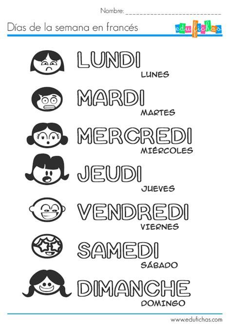 imagenes de palabras en frances fichas infantiles para aprender franc 233 s