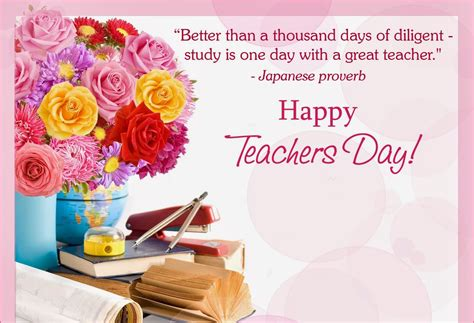 day greeting card design teachers day card how to make a s day card