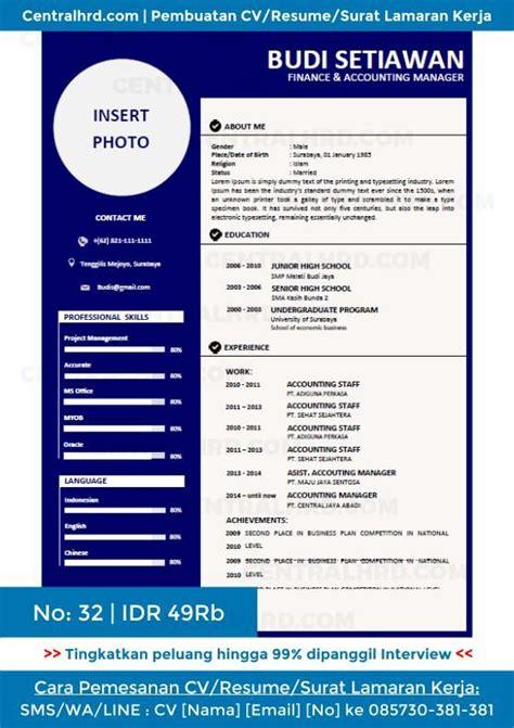 contoh resume cv surat lamaran kerja cv32a jpg 559 215 792