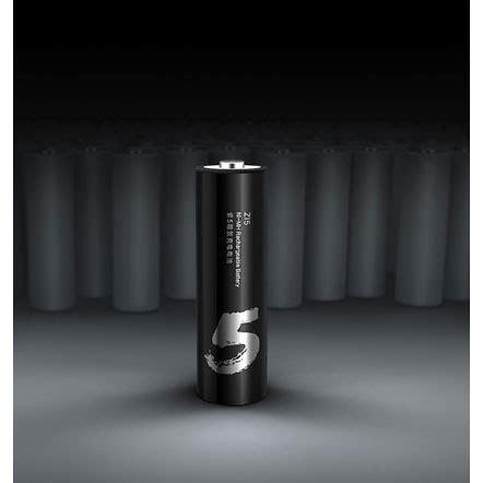 Senter Batu B708 5 xiaomi zi5 batu baterai cas aa 4pcs black jakartanotebook