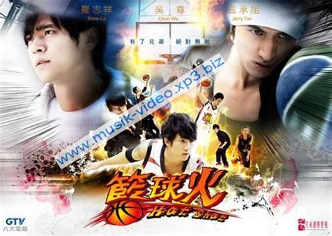 seri film vire academy film seri mandarin