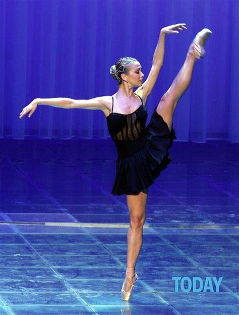 eleonora bagnato eleonora abbagnato nominata prima ballerina a parigi
