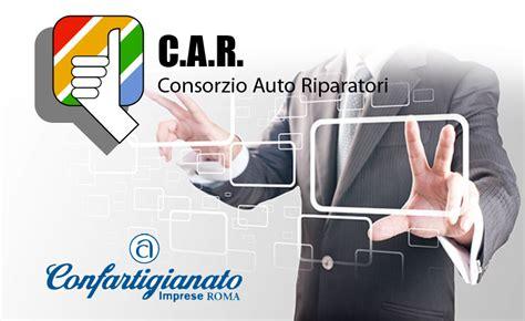 ufficio gare d appalto c a r consorzio auto riparatori confartigianato imprese