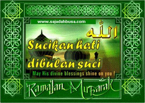 gambar animasi bergerak ucapan selamat bulan puasa ramadhan
