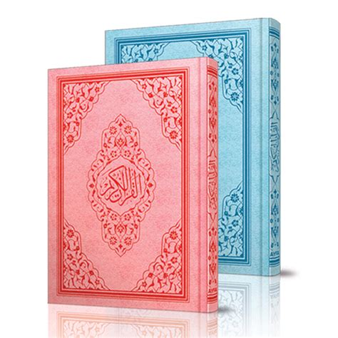 design cover quran rahle length pink patterned quran cover and page design on