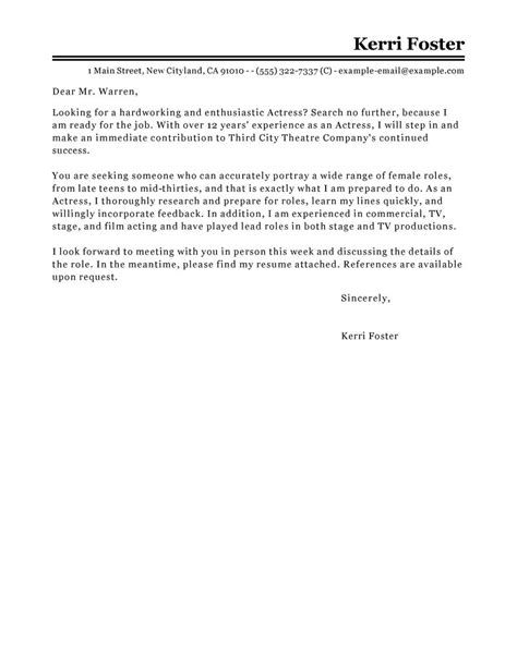 actor actress cover letter exles media