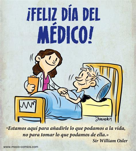 imagenes feliz dia del medico para facebook feliz d 237 a del m 233 dico
