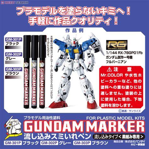 Gundam Marker Gm301 Slushing Sumi Ire Pen Black gm 301p gundam marker slushing sumi ire pen black paint