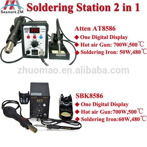 zm hot chips zhuomao factory price ps3 chips repair machine from bga