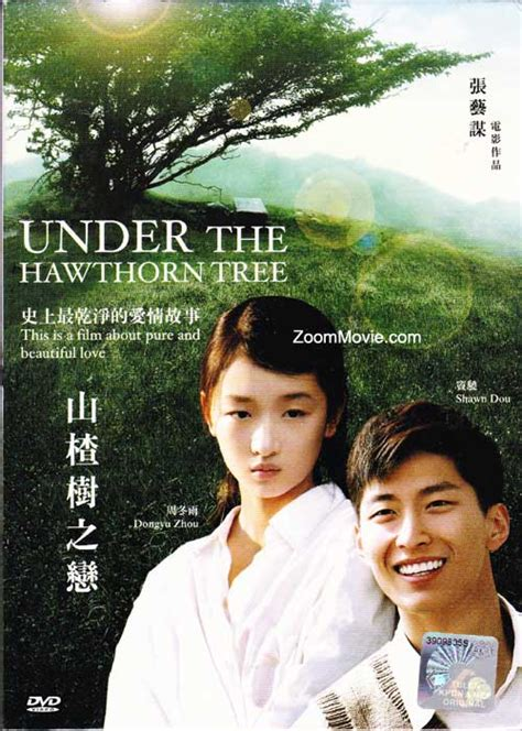 film indonesia under the tree under the hawthorn tree dvd china movie cast by dongyu