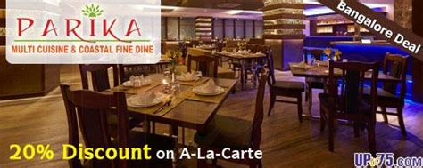 hsr layout restaurant bangalore parika restaurant hsr layout bangalore deals mangalorean