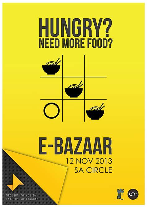 design concept poster poster design concept ebazaar on behance