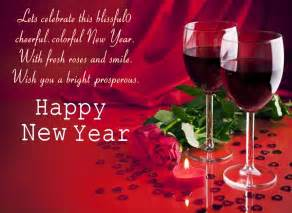 happy new year 2018 wishes quotes messages greetings images