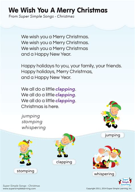testo we wish you a merry we wish you a merry lyrics poster simple