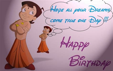 Happy Birthday Wishes To Small Kid Happy Birthday Wishes For Kids Cute Inspiring