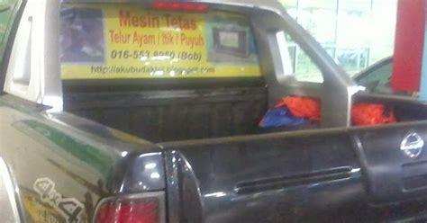 Cermin Belakang Evo 3 ayam kung kedah promosi cermin belakang kereta