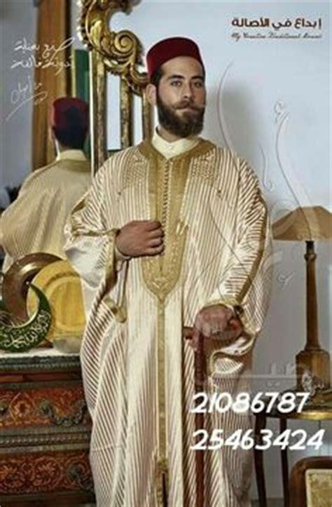 vetement traditionnel tunisienne jebba tunisienne fashion men pinterest