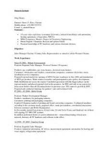 Car Salesman Resume Sample Salesman Resume Resume Format Download Pdf
