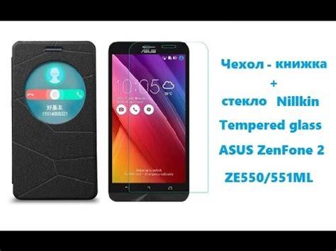 Hp Asus Zenfone 2 Ze550 asus zenfone 2 ze550 551ml