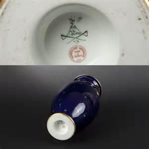 sevres vase en porcelaine de s 232 vres 224 fond bleu nuit