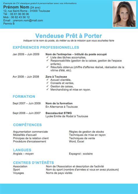 Un Cv En Francais Exemple by Semaine Sp 233 Ciale Cv Exemples De Cv Classiques