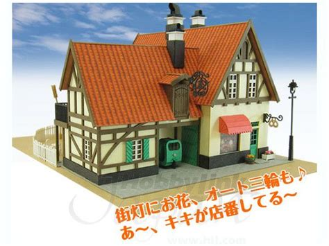 Ghibli Papercraft - ghibli papercraft things