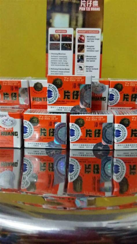 Obat Pien Tze Huang jual pien tze huang obat anti radang infeksi toko