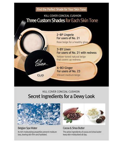 Clio Kill Cover Conceal 2ea In Set box korea clio kill cover conceal cushion 13g 2ea 1 pack 1 refill best price