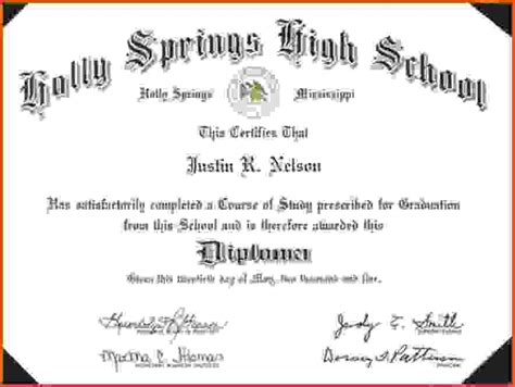 high school diploma certificate fancy design templates high school diploma template free printables