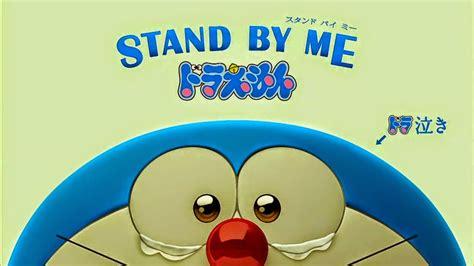 film doraemon stand by me sinopsis stand by me doraemon 2014 izzan zy