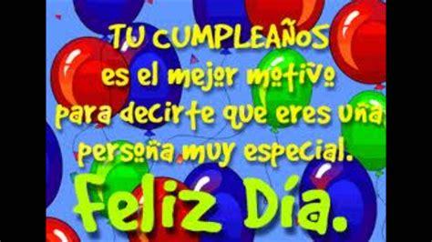 imagenes bonitas de feliz cumpleaños hermanito feliz cumple amiga t q m youtube