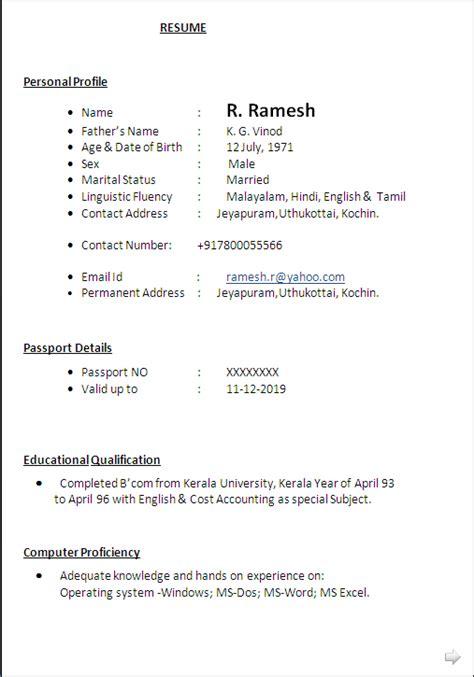 RESUME BLOG CO: Sample of CV: A Commerce graduate having