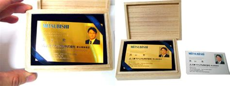 mitsubishi credit card japan trend shop vergoldete visitenkarte mitsubishi