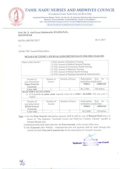 tamilnadu government medical certificate form best