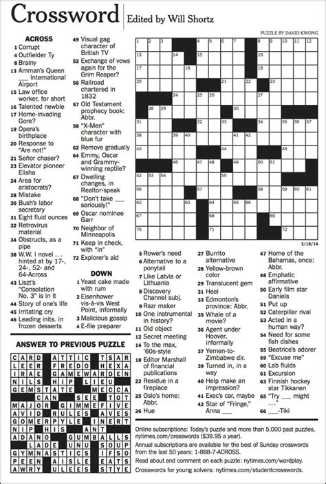 sunday times crossword section will shortz why i said yes to a crossword magic trick