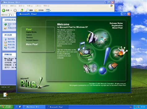 full version windows xp download free plus for microsoft windows xp professional free download