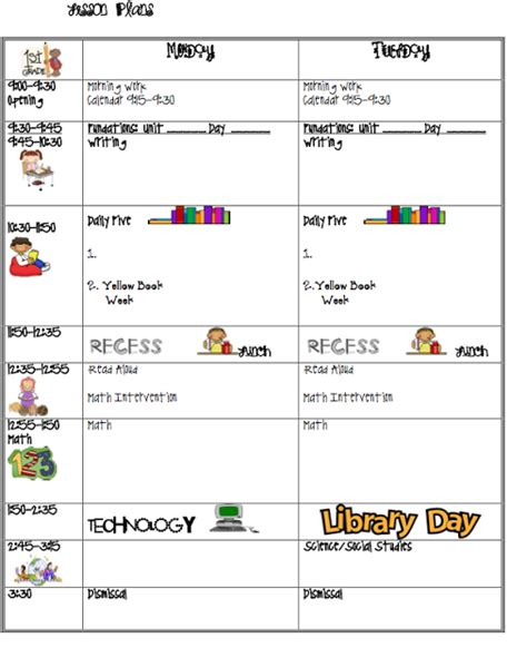 lesson plans i love 1st grade