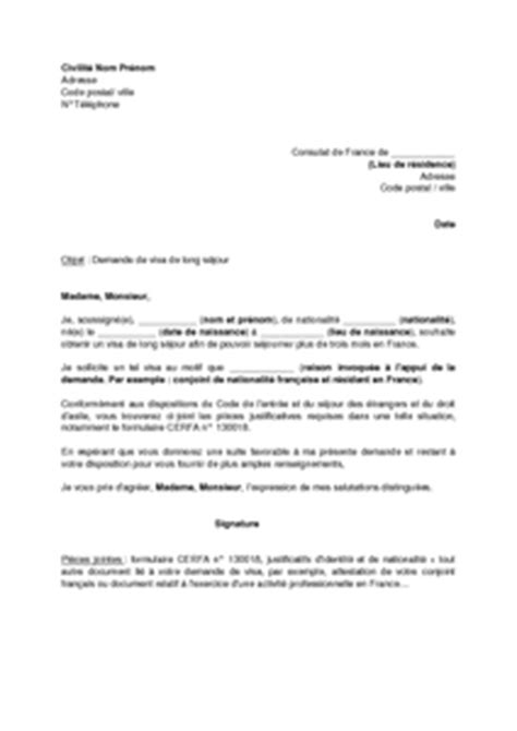 Lettre De Demande De Visa Sã Jour Par Un ã Tranger Lettre De Motivation Visa 233 Tudiant Employment Application