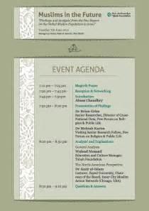 formal event invitation card