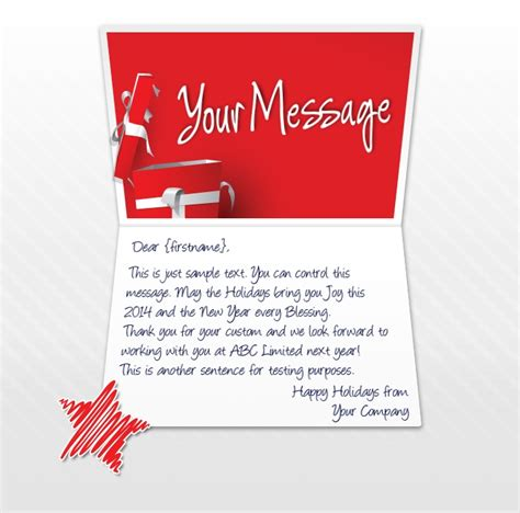 christmas ecards  business electronic xmas holiday cards