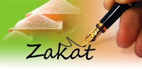 zakat fitrah zakat zakat in islam zakat on gold islamic about muslims