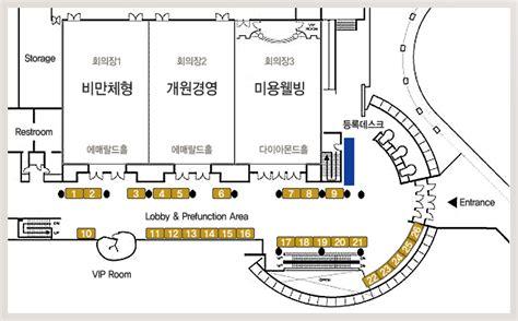 e plans com imex 2010 제9회 아임닥터 의료정보 박람회 전시장 도면